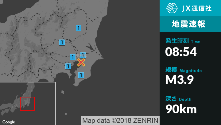 2018年7月5日8時54分頃、栃木県...