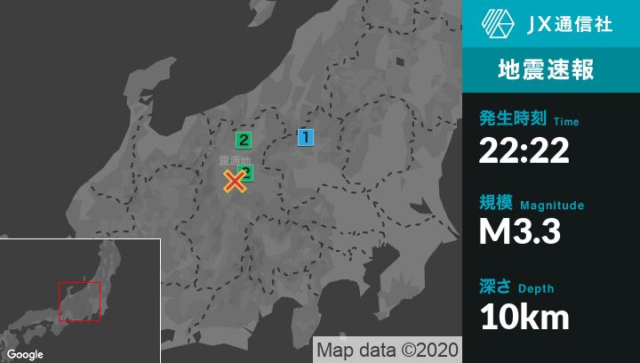 コロナ 速報 ウイルス 県 最新 長野 長野県で初の感染確認 60代男性