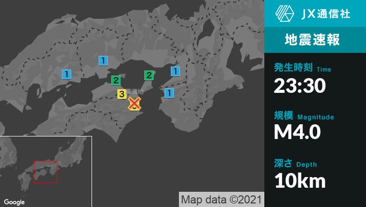 最新 速報 徳島 コロナ